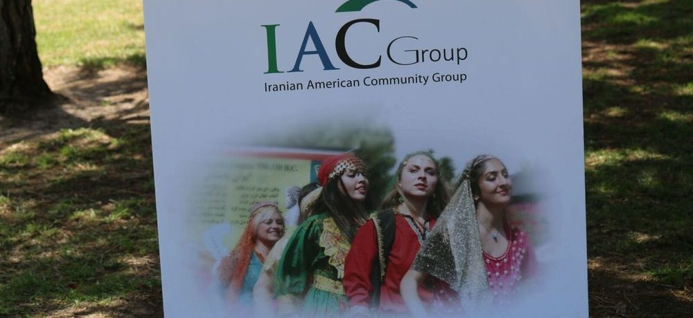 IAC Group Iranian American Community Group